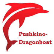 Dragonboat- гребля на драконах