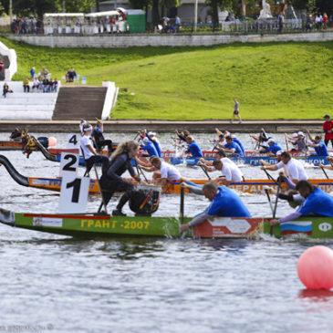 «Гонка Чемпионов»  по гребле на лодках «Дракон» 20 августа 2016 года