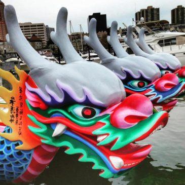 Российский и международный календарный планы соревнований по гребле на лодках «Дракон» на 2017 год