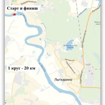 Николо-Угрешский марафон 2019